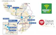 中野エリアで無料Wi-Fiスタート、区内主要駅周辺やブロードウェイ商店街とも連携へ