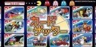 ゲーム「ナムコ・ゲームス カードゲッター」ナムコのファミコンソフトの表紙を集めよう #Android