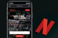 Netflix(ネットフリックス)に登録する方法と注意点 無料アップグレード体験も実施中