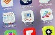 誰がヤフトピを倒す? 過熱するニュースアプリ戦争を読み解く──SmartNews、グノシー、LINE NEWSほか