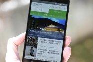 新生アプリ「News Suite」で世の中の動き+自分専用ニュースを無駄なく収集するコツ