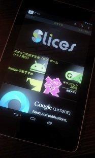 「Nexus 7」の出荷台数は、2012年末までに300万台を超えるとの見方