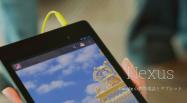 Nexus 9は11月3日に発売か、価格は399ドルという情報も