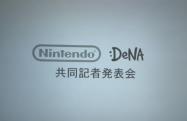 任天堂とDeNAが業務・資本提携で合意 マリオやポケモンがスマホのゲームに登場する日も来る?