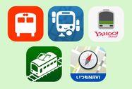 無料ながら機能が充実、乗換案内アプリおすすめ5選