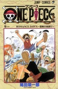 「ONE PIECE」第一話が無料、集英社コミックが続々登場 GALAPAGOS STORE