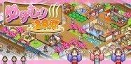 ゲーム「ゆけむり温泉郷」温泉旅館経営シミュレーション #Android