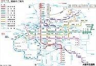 大阪市営地下鉄、全線の駅間で携帯電話サービスが利用可能に