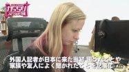 『パラビジネス 2分で経済を面白く』でTBS「がっちりマンデー!!」の配信が開始、経済ニュースのチェックに便利【Paravi】