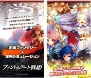 RPG「ファントムゲート戦姫」がリリース、クエスト進行と連動した正統ファンタジーシナリオが楽しめる