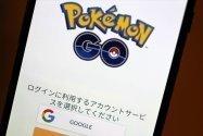 【ポケモンGO向け】グーグル(Google)アカウントを新規で作成する方法