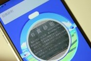 【ポケモンGO】ポケストップを申請(登録・設置)・削除する方法