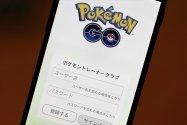 【ポケモンGO】ポケモントレーナークラブに登録(アカウント作成)する方法