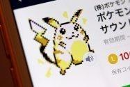 【LINEスタンプ】「ポケモンゲームドット サウンド付き!」が登場、ゲームボーイの音楽で演出