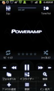 「Poweramp Music Player(Trial)」がアップデートで日本語対応