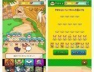 パンツを集めて世界をまわるゲーム「パンパカパンツのパンツハンター」 #Android #iPhone