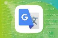 入力方法がとにかく豊富、オフライン翻訳もできる定番アプリ「Google 翻訳」
