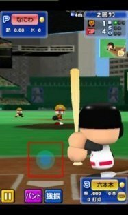 ゲーム「パワフルプロ野球TOUCH2012」パワプロの試合を手軽に楽しめる #Android