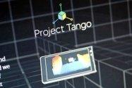 Googleの新プロジェクトがスゴすぎる、可能性はストリートビューの比ではない「Tango」が真に驚異である理由