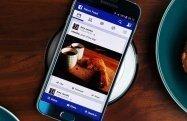 Qi規格のワイヤレス充電が高速化、Nexus 5など既存デバイスにも対応へ