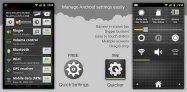 アプリ「Quick Settings」端末の各種設定を簡単に #Android