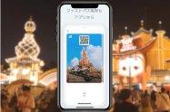 ついにファストパスが東京ディズニーリゾート・アプリで取得可能に、7月17日から