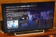 FOD、「見逃し無料」がテレビで視聴可能に Android TV・Amazon Fire TVシリーズのFODアプリに追加【動画配信サービス】
