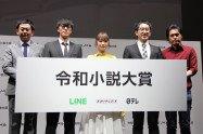 令和時代の小説・ラノベ新サービス「LINEノベル」が始動、独自レーベル『LINE文庫』なども創刊