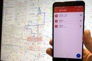 Googleマップの「マイマップ」作成方法と使い方