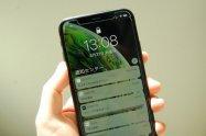 iPhoneの通知設定 全まとめ──バッジ・バナーの設定、LEDフラッシュ、サウンドなどを使いこなす