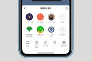 LINEのトークを転送する方法、メールなど他アプリにもシェアできる【iPhone/Android】