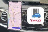 ドライブの新定番「Yahoo!カーナビ」アプリの使い方 クイックスタートガイド