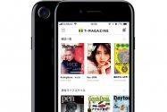 TSUTAYA、月額400円の雑誌読み放題サービス「T-MAGAZINE」提供開始 400誌以上ラインナップで実質3カ月無料のお試しも