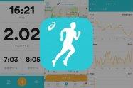 走りのパフォーマンス分析が充実、asics公式のフィットネストラッカー「RunKeeper」
