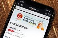 Amazonでキャッシュレスのポイント還元を受けるには? 対象の商品や決済手段などを解説