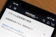 Amazonプライムを解約・退会する方法──無料体験期間に解約するとどうなる?