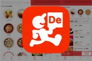 出前可能な近くのお店がすぐに見つかるデリバリーアプリ「出前館」