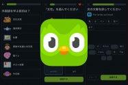 ゲーム感覚で楽しく勉強、苦手意識のある人でも取り組みやすい英語学習アプリ「Duolingo」