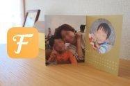 写真とカレンダーで子どもの成長記録を残せるアプリ「家族アルバムFamm」