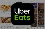 豊富な料理ジャンルを簡単に検索・注文できるデリバリーアプリの定番「Uber Eats」
