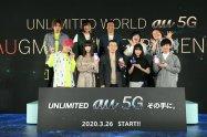 au、「5G」サービスを3月26日開始 使い放題型プランで月8650円 対応スマホは7機種