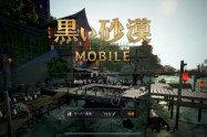 【黒い砂漠モバイル】機種変更時にゲームデータを引き継ぎ(移行)する方法