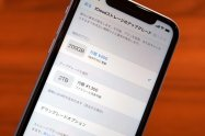 iPhoneの容量が足りない? iCloudストレージを購入する方法と解約方法を解説