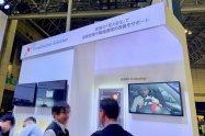 村田製作所らが「感情・ストレス」をデジタル化、職場や医療現場での活躍に期待【CEATEC 2019】