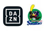 DAZN、東京ヤクルトスワローズの主催試合を2年ぶりに配信決定