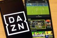 """DAZNの1カ月無料期間に登録する方法──無料期間中に退会したケース、""""2度目の無料期間""""についても解説"""