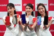 ドコモ、スマートフォン2019年夏モデルを発表 新料金プラン向けに端末の36回払いも導入