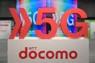 ドコモ、「5G」サービスを3月25日開始 当面はデータ容量無制限、対応スマホは6機種