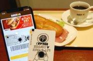 「ドトール バリューカード」の使い方──アプリの登録方法、クレカチャージ、支払い方法などを紹介