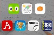 どれがおすすめ? 英語学習アプリ鉄板まとめ【iPhone/Android】